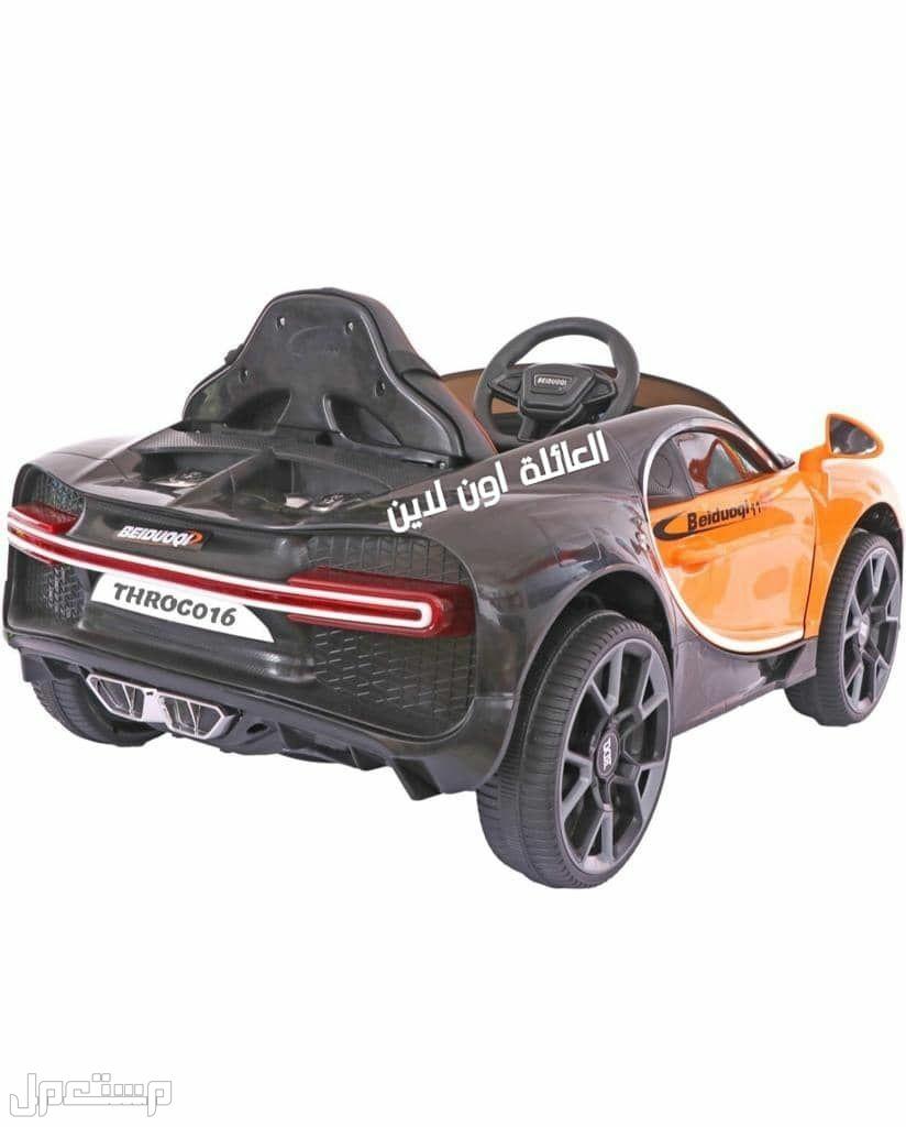 سيارة اطفال ماكلارين