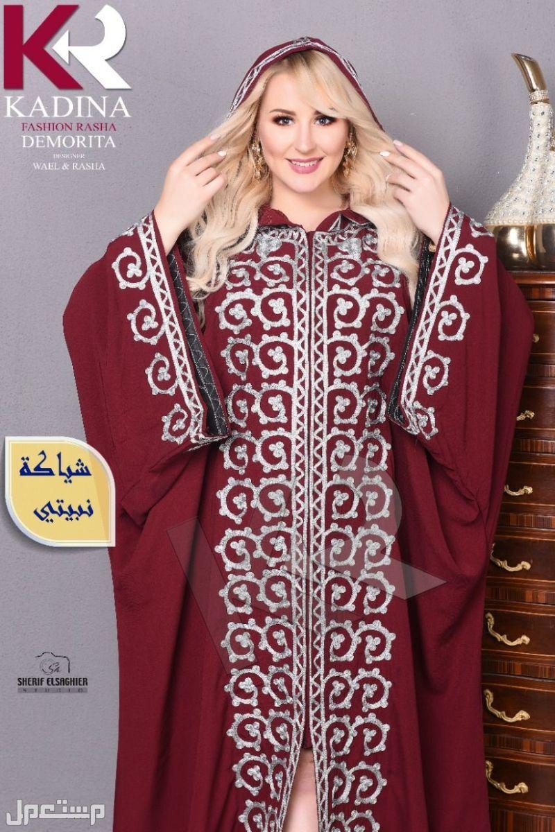 أروع الموديلات في الرياض