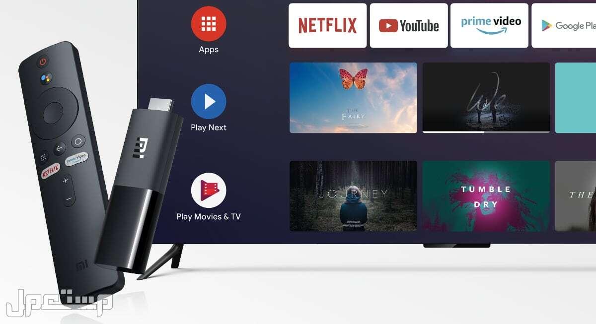 جهاز شاومي لتحويل شاشتك الي شاشة اندرويد واستمتع بالتطبيقات