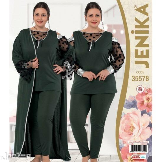حرق حرق حرق حرق أسعار جملة بجايم 3 قطع تركية دلعي نفس بأفخم الملابس