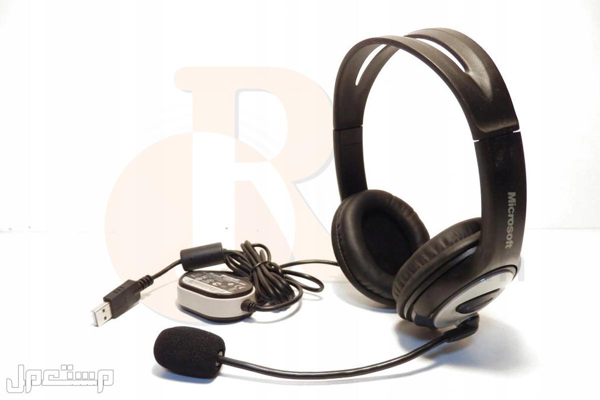 سماعة راس USB مايكروسوفت LX-3000