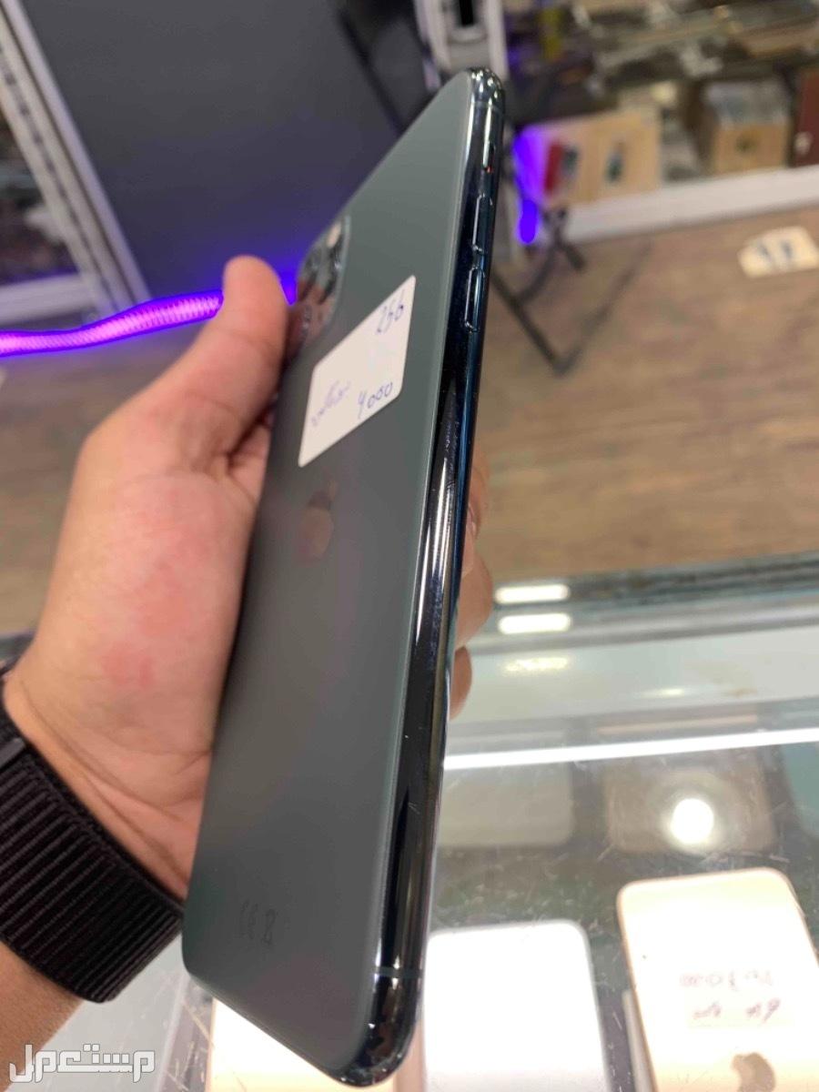 للبيع ايفون 11 برو ماكس 256 مستخدم زيتي