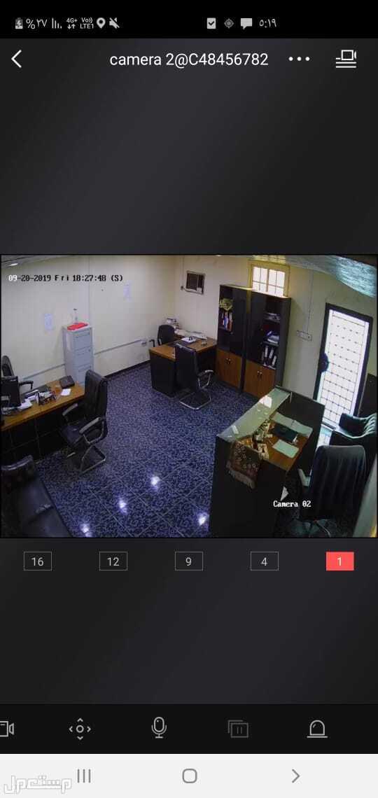 مكتب لموزينات للبيع بالكامل مكه