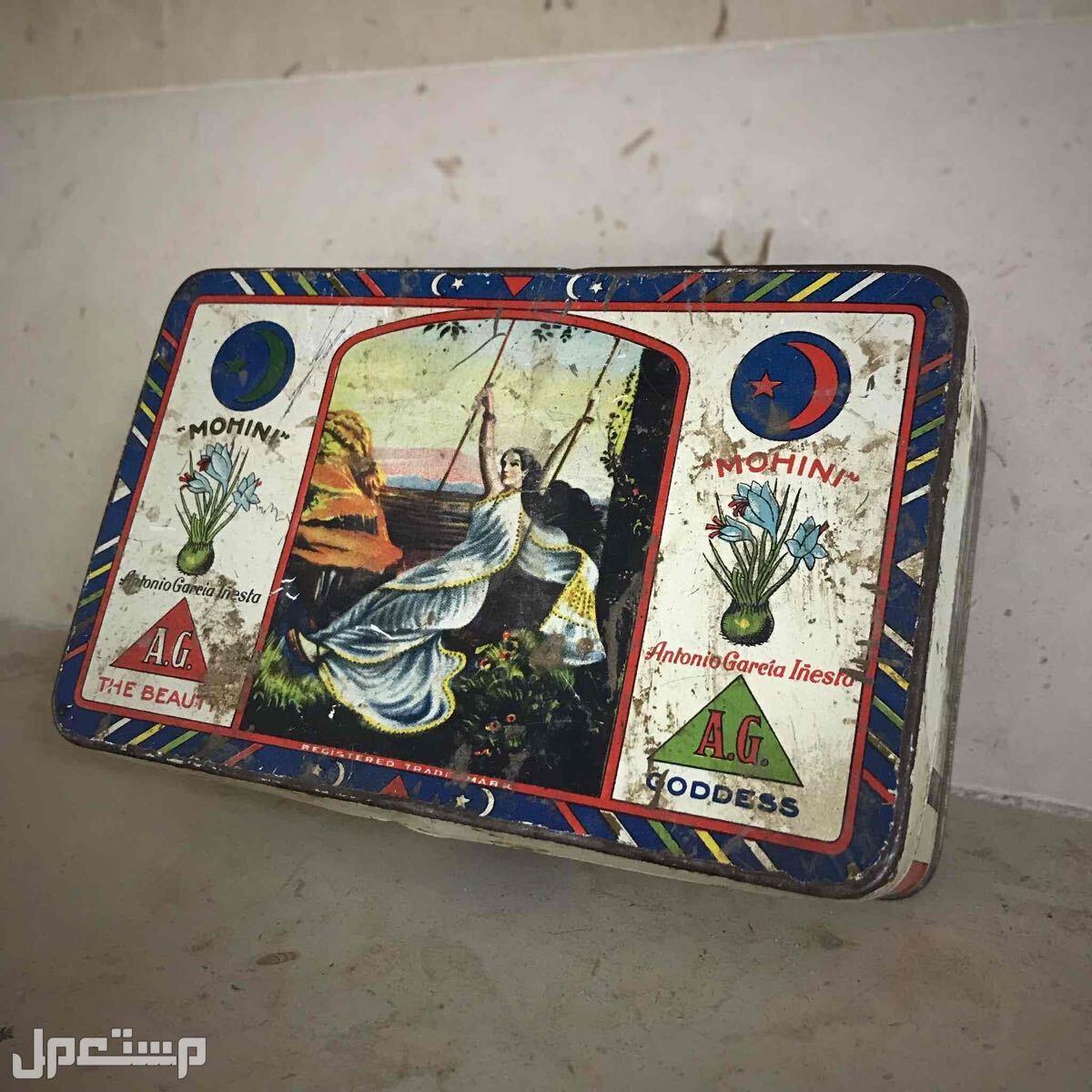 علبة زعفران ايرانية قديمة