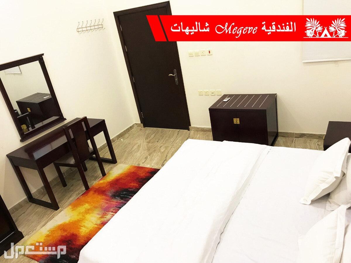 للايجار شاليهات فندقية بحي الرحاب بشمال بريدة