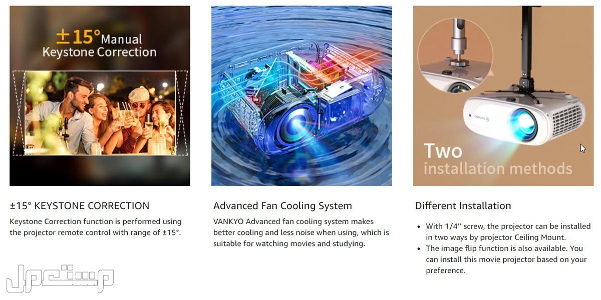 بروجكتر بدقة عالية فل اتش ديHD 1080 جديد  شركة غنية عن التعريف VANKYO Proje