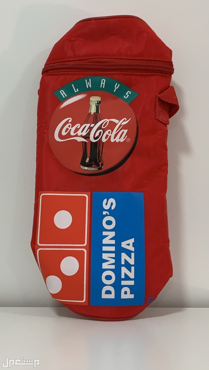 للبيع شنطة دومينوز بيتزا