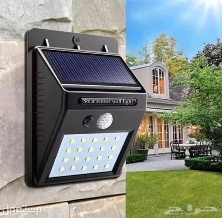 المصباح اللاسلكي Ever Brite الذي يعمل بالطاقة الشمسية 55 واط 20 لمبة
