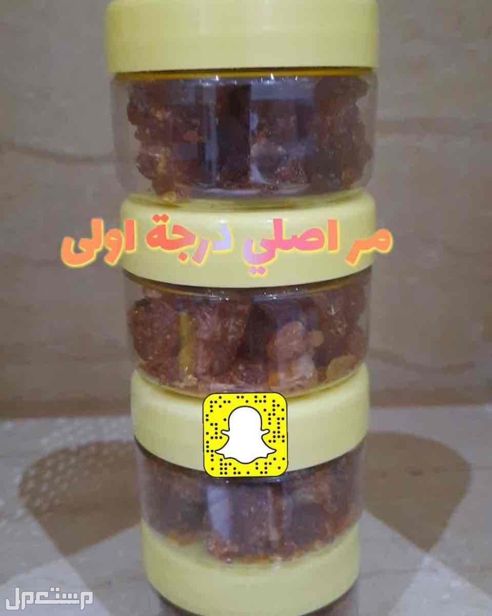 زعفران مر لبان حوجري عماني لبان ذكر مر درجه اولى 40 جرام