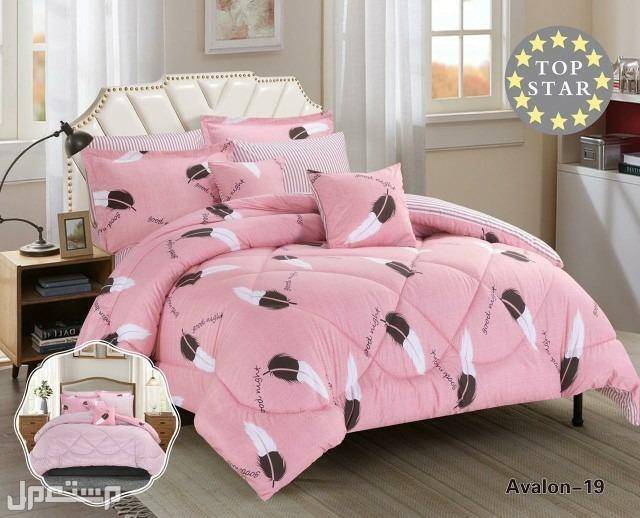 مفارش سريري مراتب عالية وفخمه مفارش من افخم المصانع