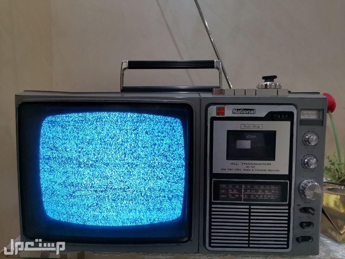 تلفزيون و كاسيت و راديو ناشيونال 1970م