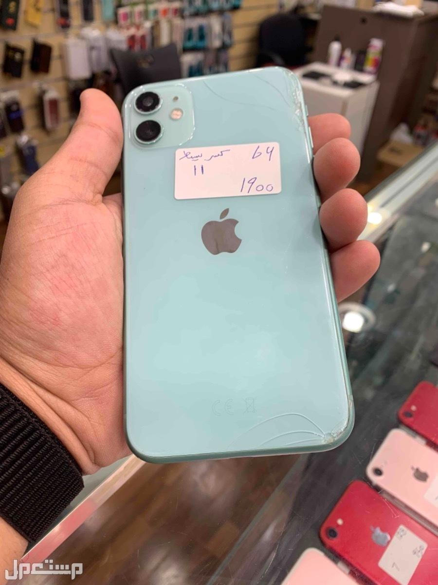 للبيع ايفون 11 مكسر 64 مستخدم تيفاني