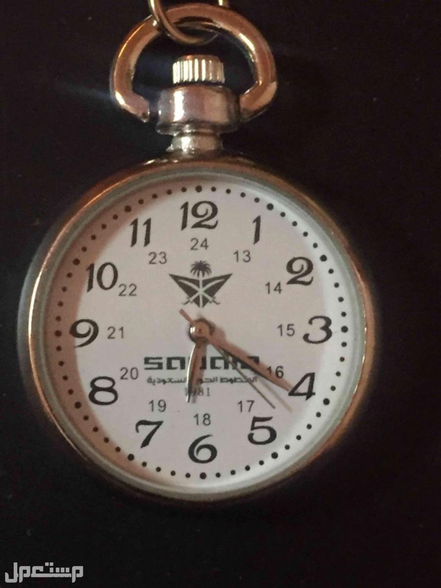 ساعة جيب نادرة