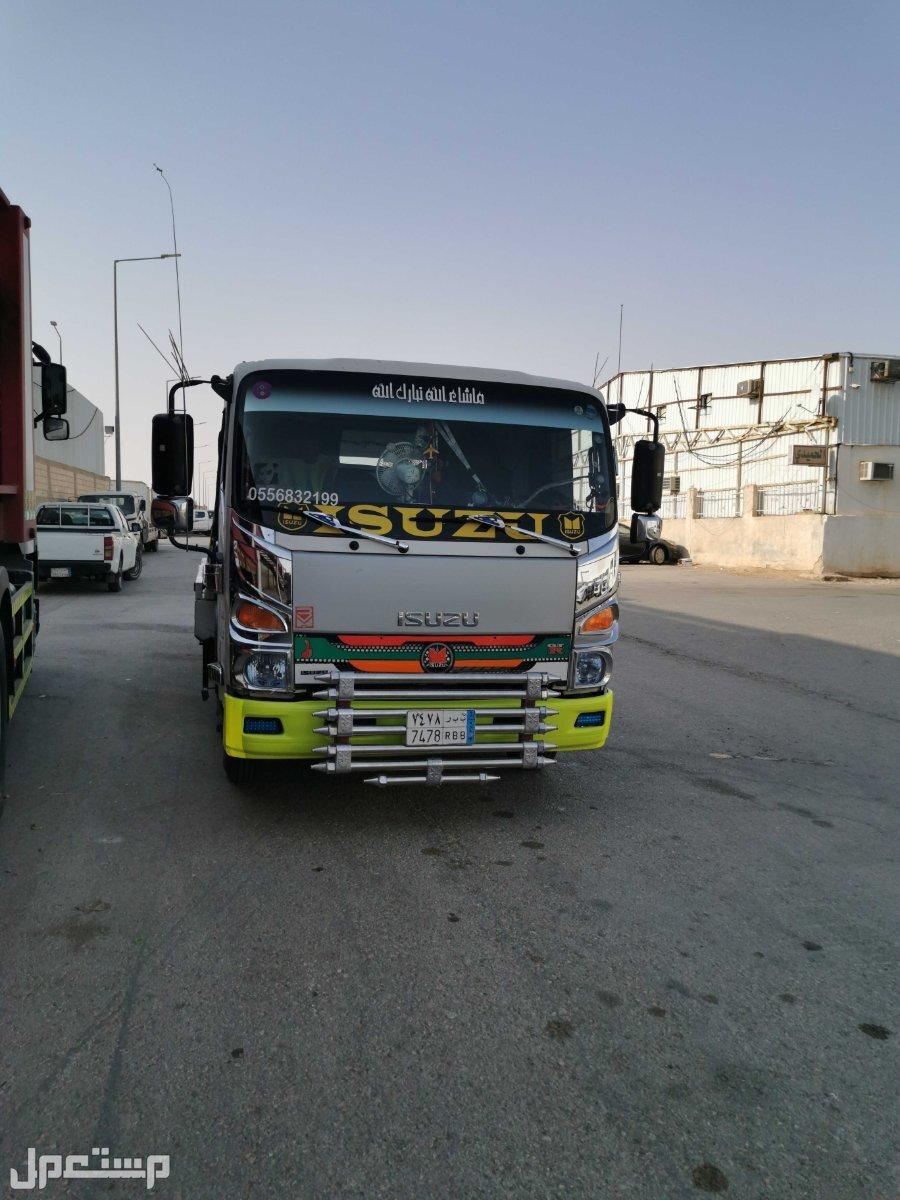 سطحة الرياض لنقل السيارات المعطلة سطحة الرياض (أبو عماد)