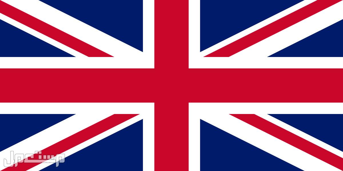 تأسيس شركة بريطانية خلال 3 ايام