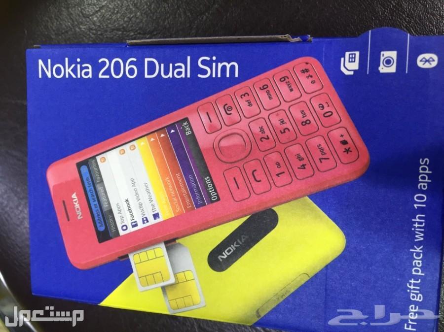 جوال نوكيا 206 Nokia بشريحتين الأصلي - جديد