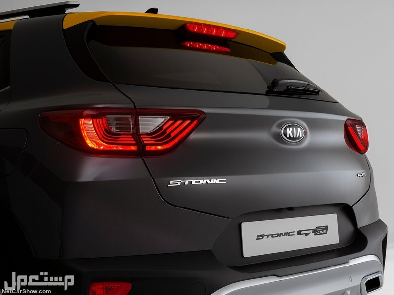 Kia Stonic GT-Line (2021)