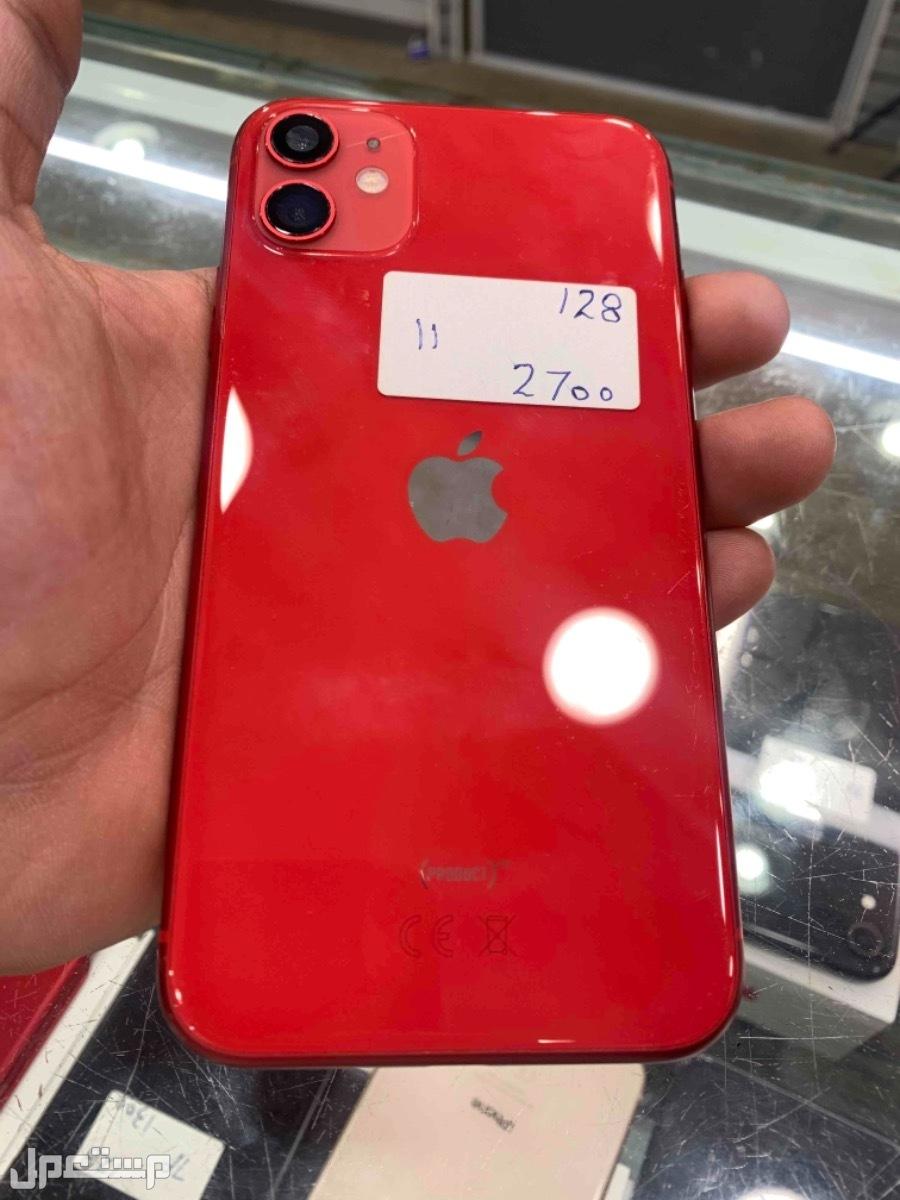 للبيع ايفون 11 احمر مستخدم 128