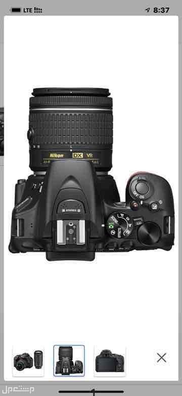 كاميرا نيكون D5600 مع عدسه اضافيه 70/300