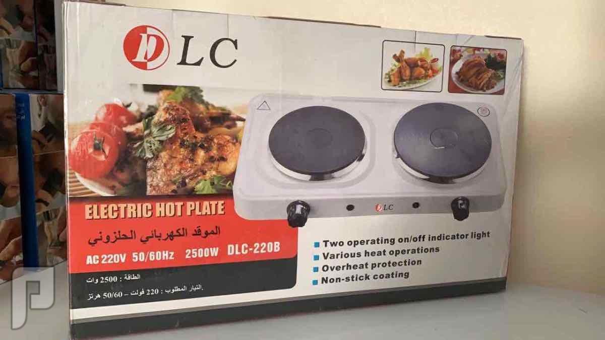 سخان كهربائي لطهي الطعام