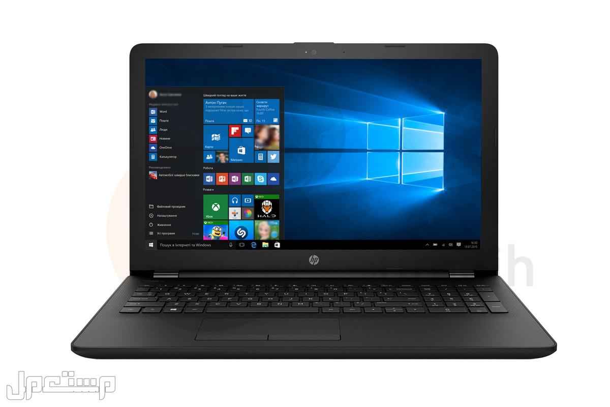 لابتوب HP اتش بي i3 - أسود