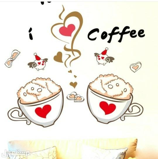 تجهيز ركن القهوة من البندر هوم ملصق ركن القهوة