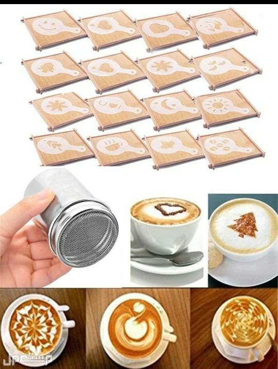 تجهيز ركن القهوة من البندر هوم تشكيل رغوة القهوة