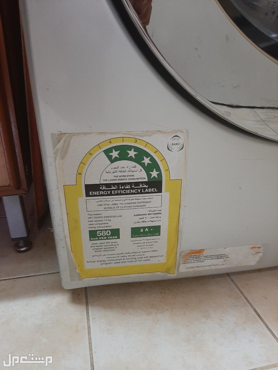 غسالة سامسونج 7 كيلو توفر الماء والكهرباء مع نشارة ملابس رف واحد قليلة  الاستهلاك للكهرباء وتوفر الماء