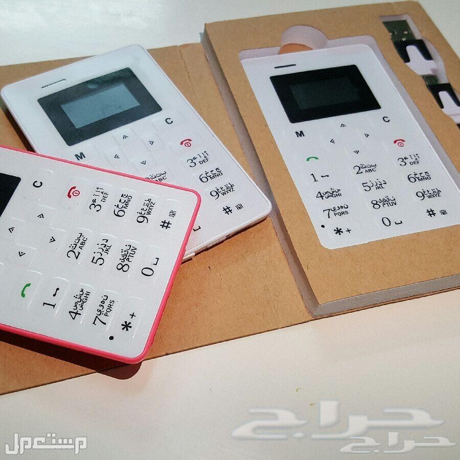 اصغر جوال بالعالم بحجم بطاقة الصراف (عربي) - M5