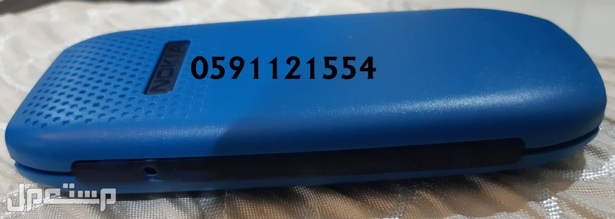 جوال نوكيا أبو كشاف Nokia 1616 - جديد