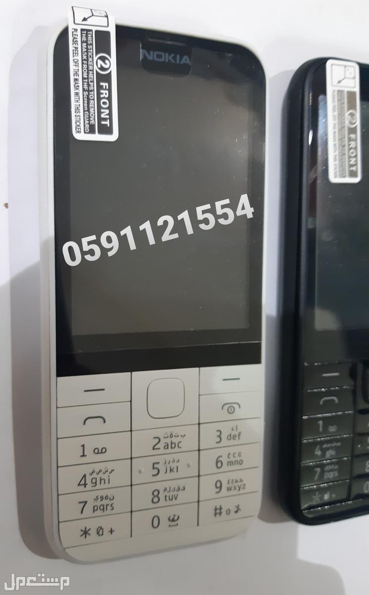 جوال نوكيا 225 Nokia شريحتين ابو كشاف القديم - جديد
