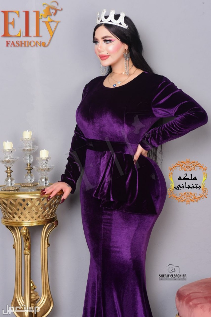فستان شتوي رااقي خامة قطيفة فرنساوي