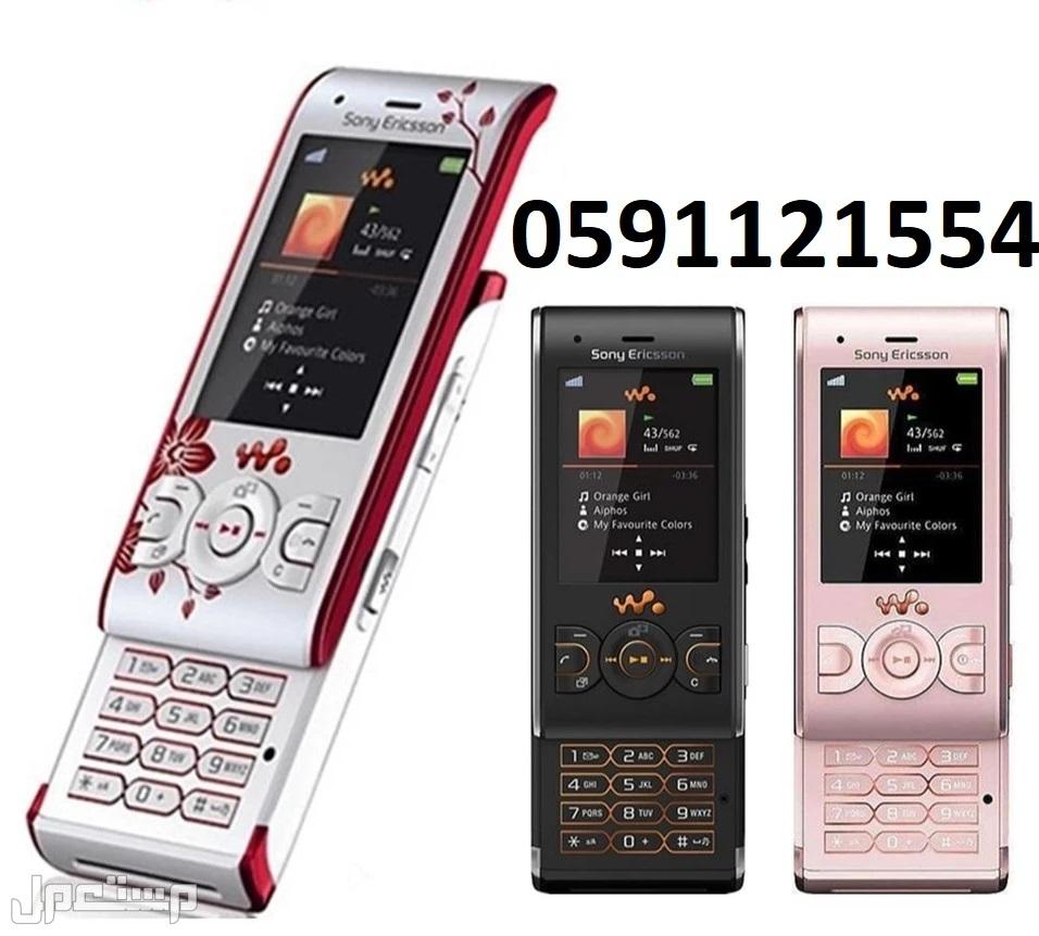 » جوال سوني اريكسون Sony Ericsson W595 سحاب - جديد