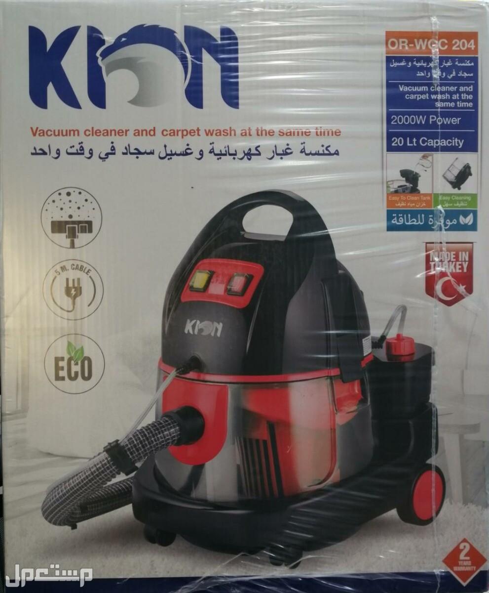 مكنسة غبار وسجاد صناعة تركية