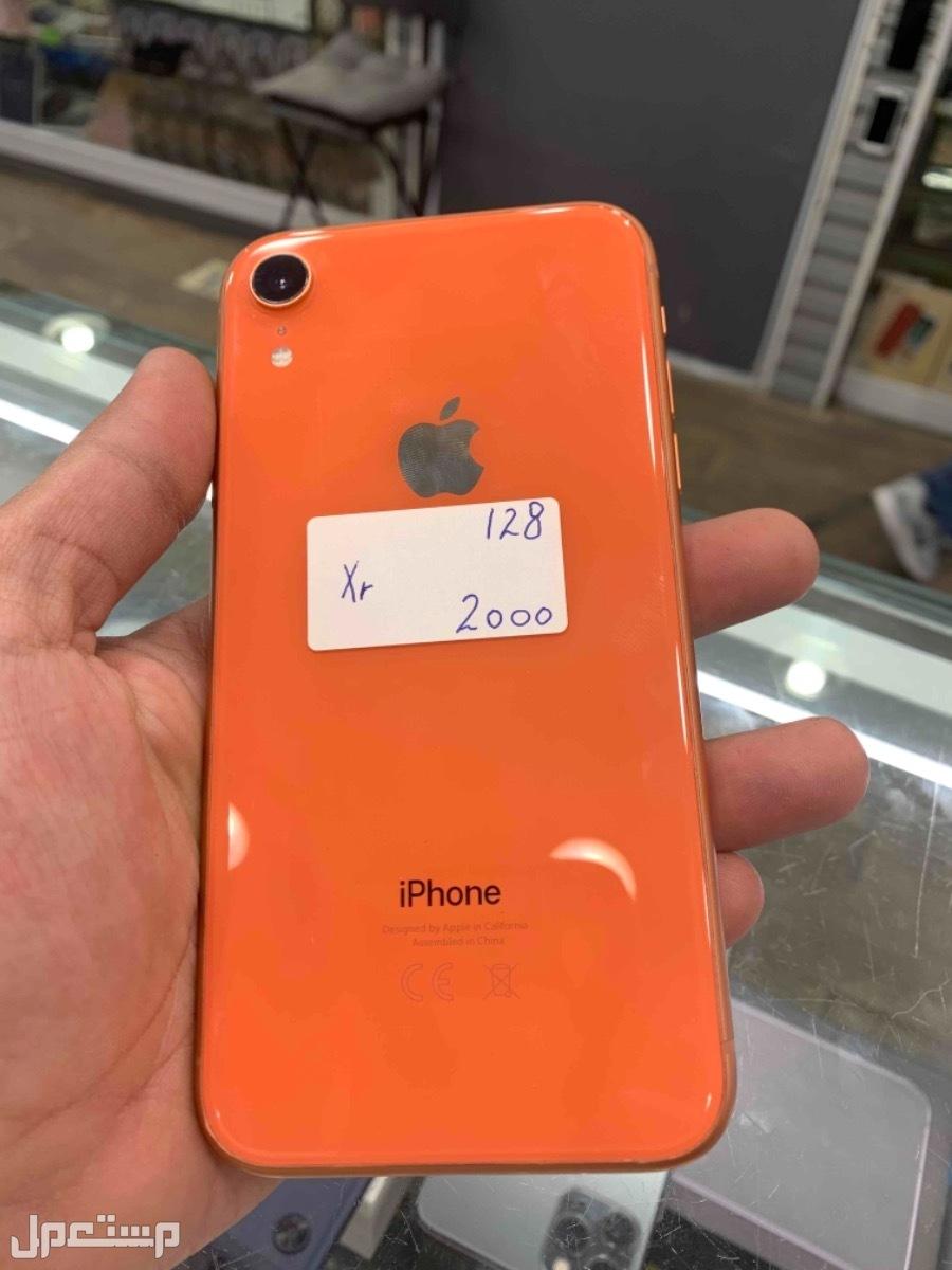 للبيع ايفون اكس ار 128 مستخدم