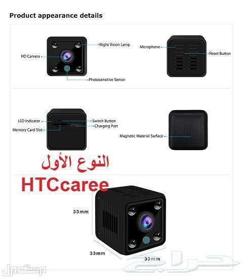 كاميرات مراقبة داخلية خارج متحركة سمارتCAM S