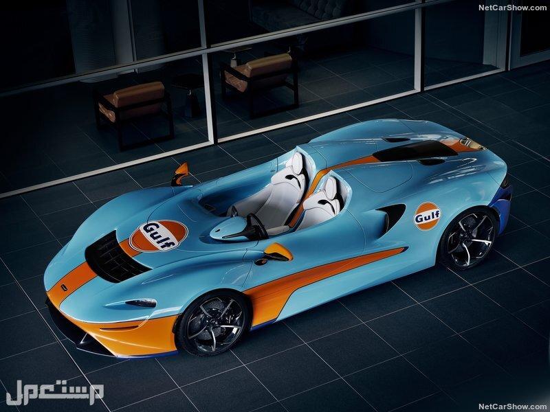 McLaren Elva Gulf Theme by MSO (2021)