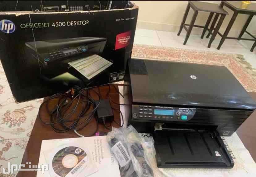 اسم الطابعة HP Officejet 4500