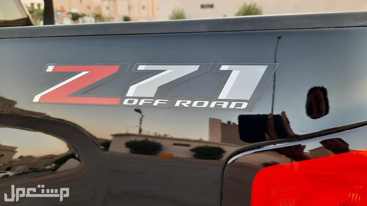 سلفرادو Z71 LT 2018 فل اوبشن