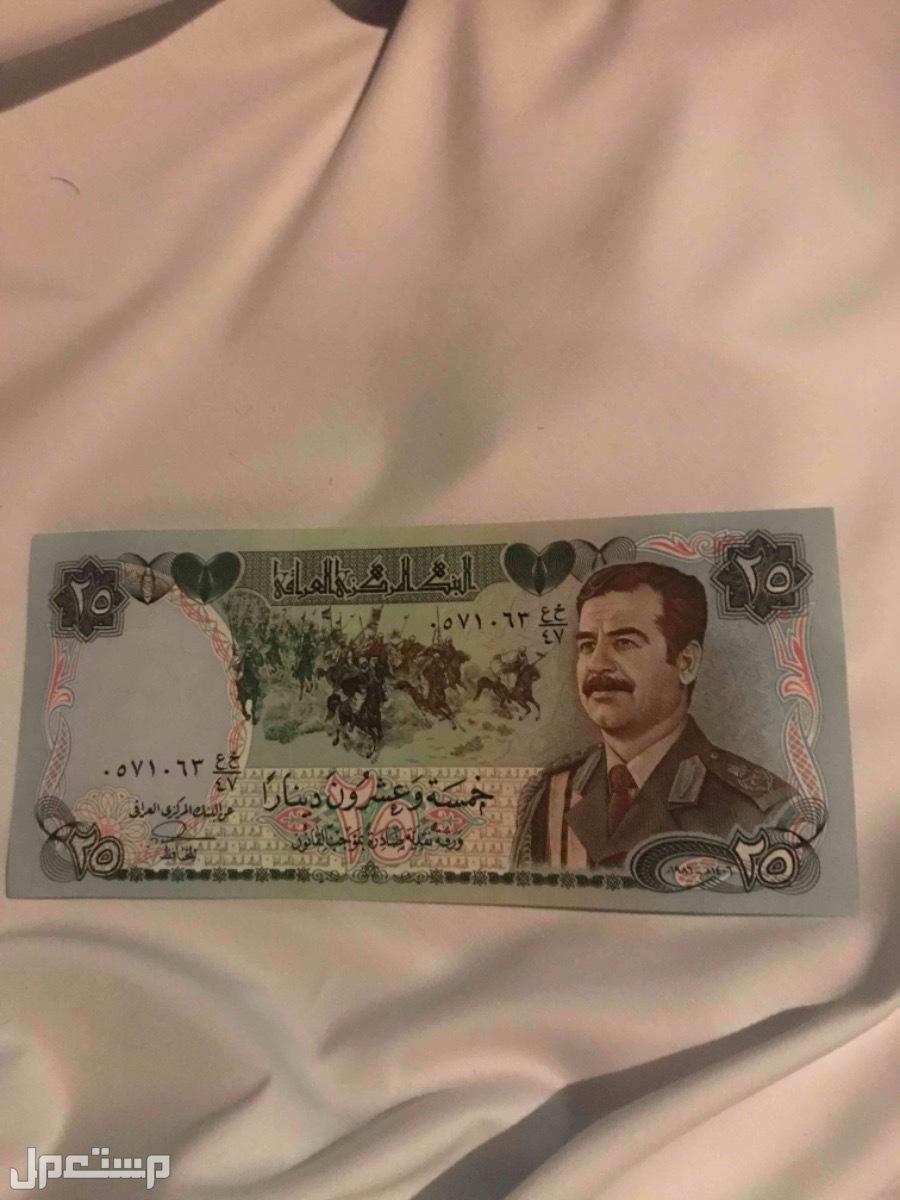 25 دينار عراقي عهد صدام اصلية