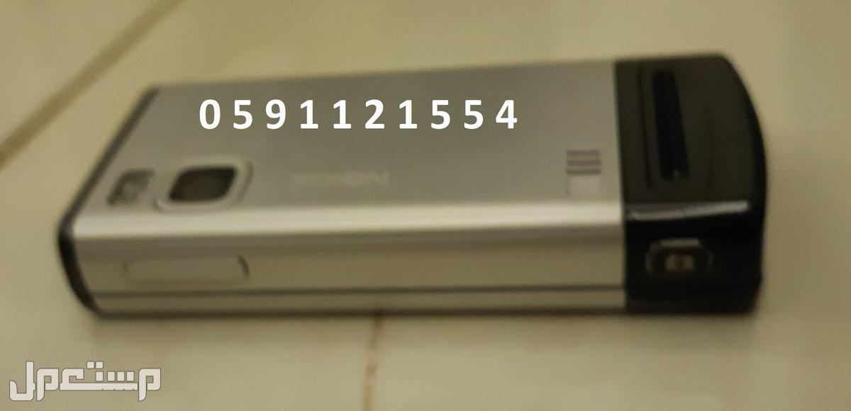 جوال نوكيا Nokia 6500S سحاب ألماني