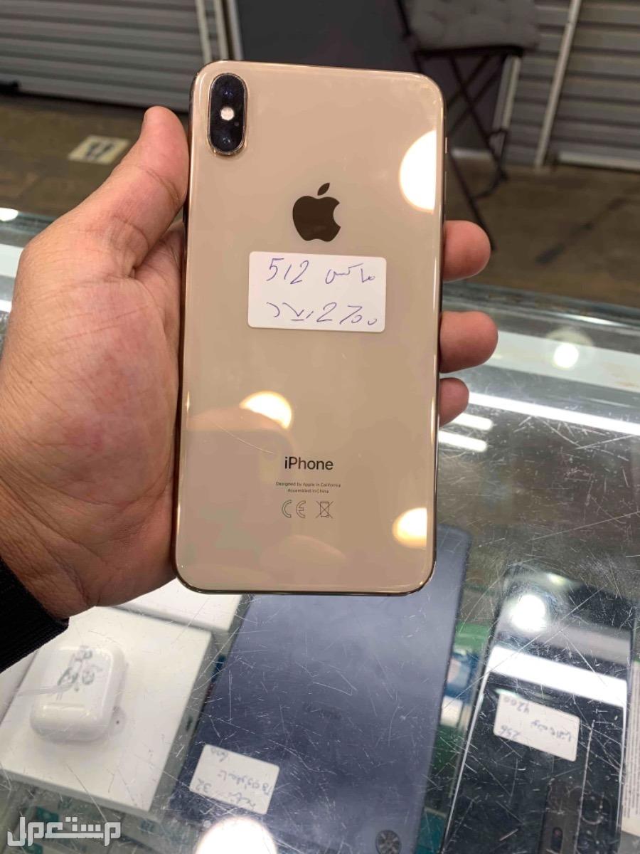 للبيع ايفون اكس اس ماكس 512 مستخدم ذهبي