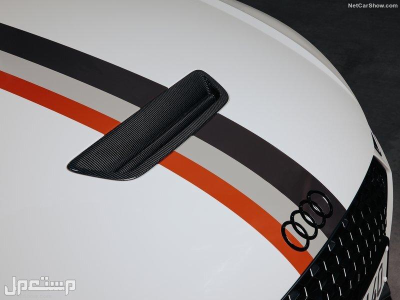 Audi TT RS 40 years of quattro Edition (2020)