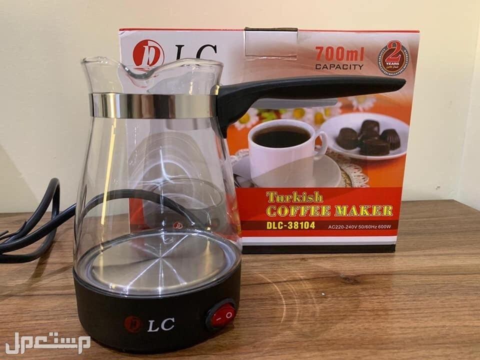 صانعة القهوة دى ال سي الزجاجية