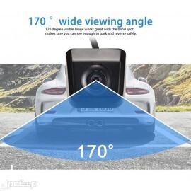 أفضل كاميرا سيارة خلفية تفاعلية