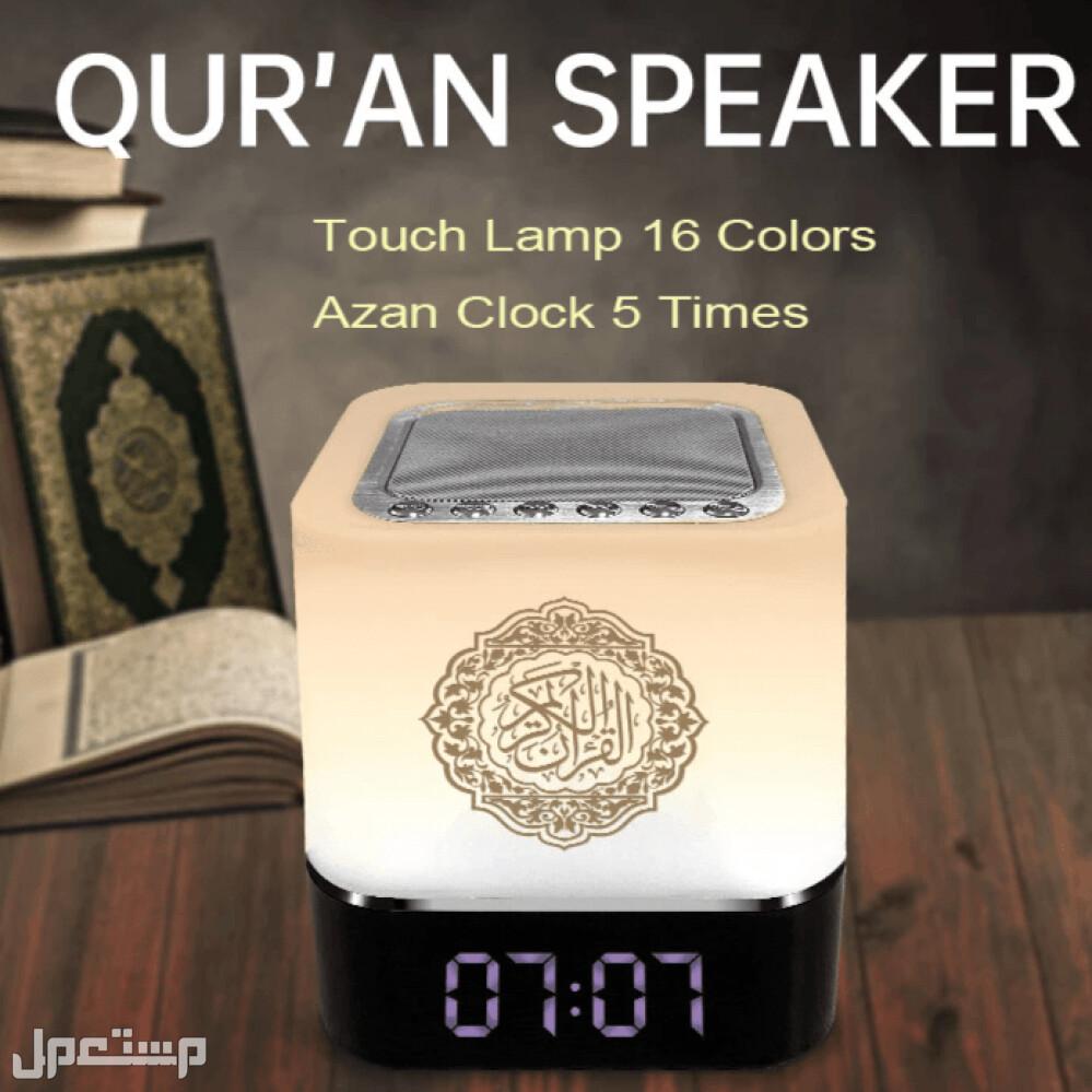 سماعة و مصباح القرآن الكريم DH79002
