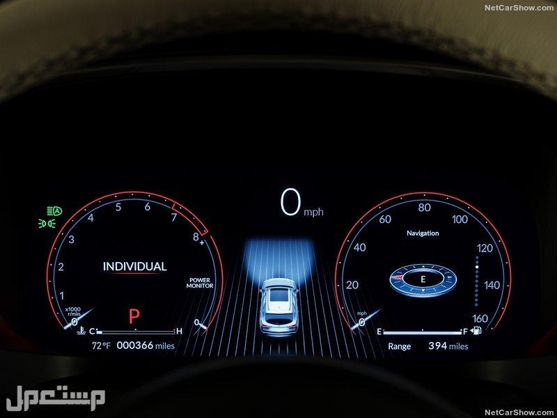 Acura MDX Concept (2020)