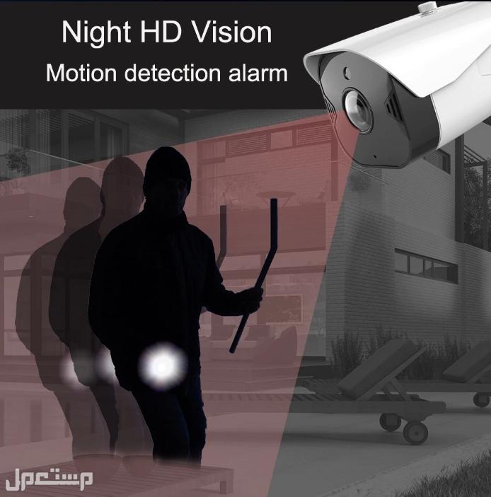 » كاميره تويا ليلية حل المنزل الذكي للمراقبة