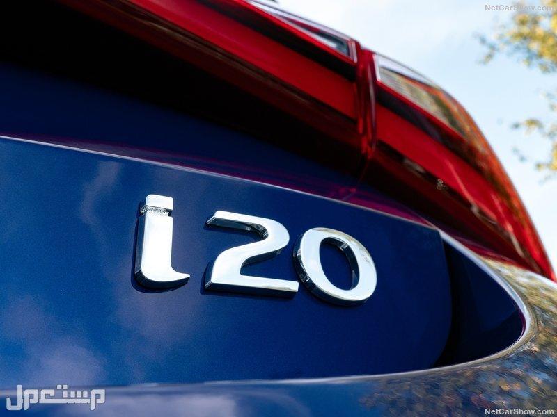 Hyundai i20 [UK] (2021)