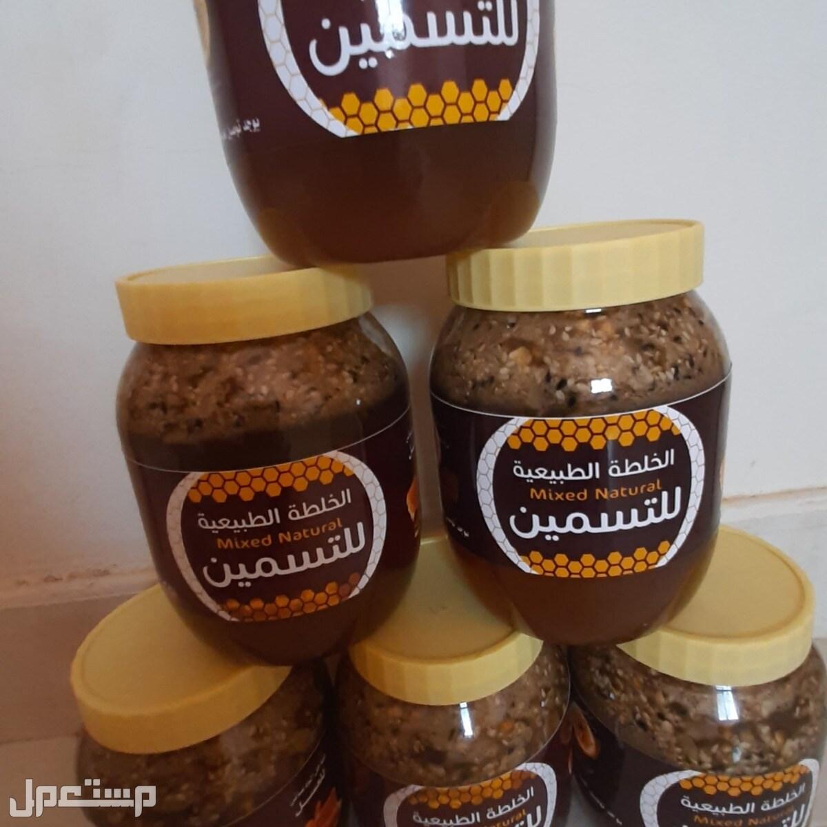 عسل التسمين التوصيل داخل الرياض مجانا